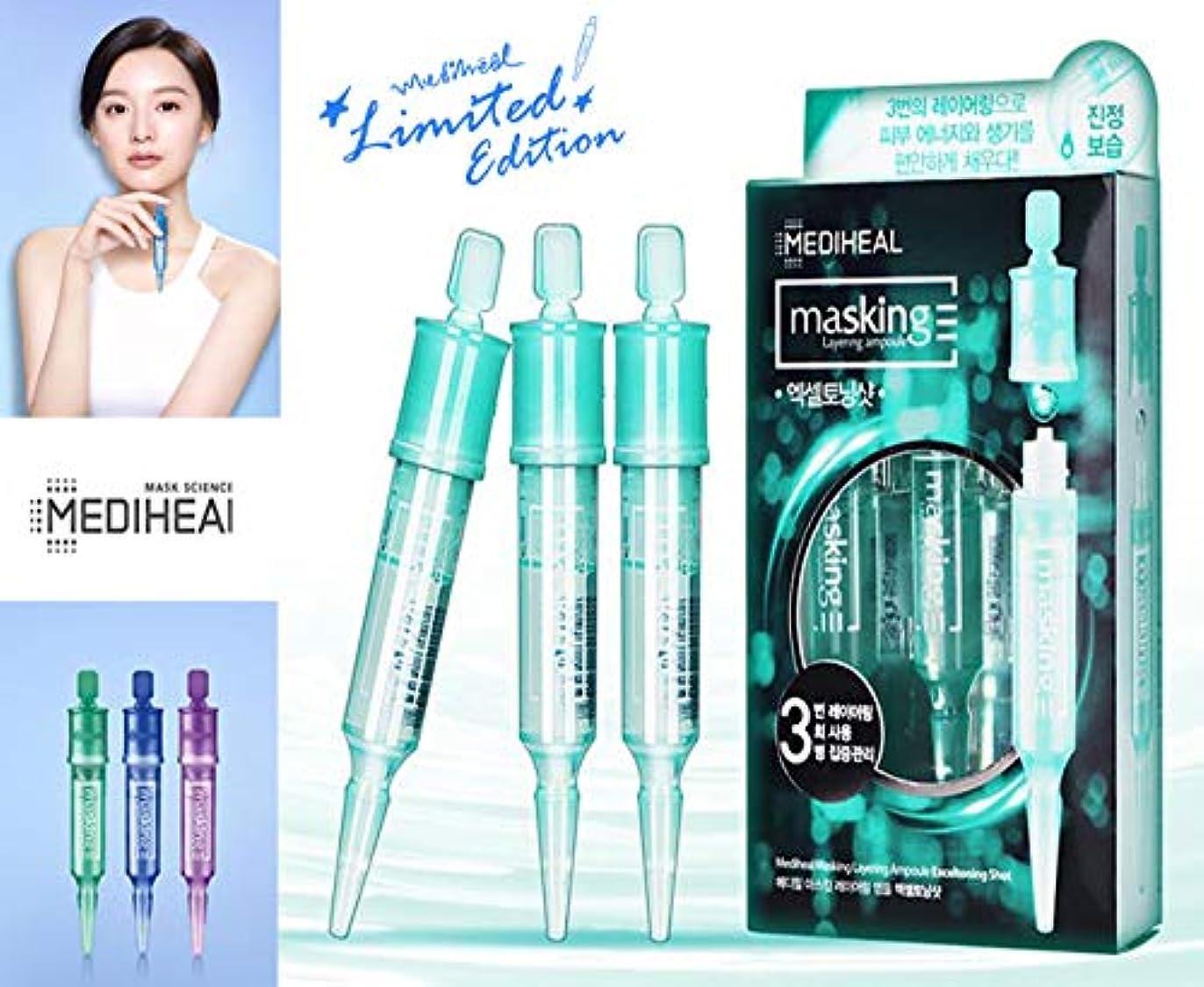 独創的添付あご[MEDIHEAL] マスキングレイヤリングアンプル4ml * 3ea (3BOX) / Masking Layering Ampoule 4ml*3ea / エクセルトーンショット/Exceltoning Shot/肌のエネルギー、グロス管理/Skin energy, gloss management/韓国化粧品/Korean Cosmetics [並行輸入品]
