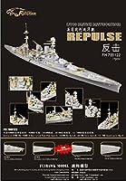 1/700 英海軍巡洋戦艦レパルス用エッチングセット