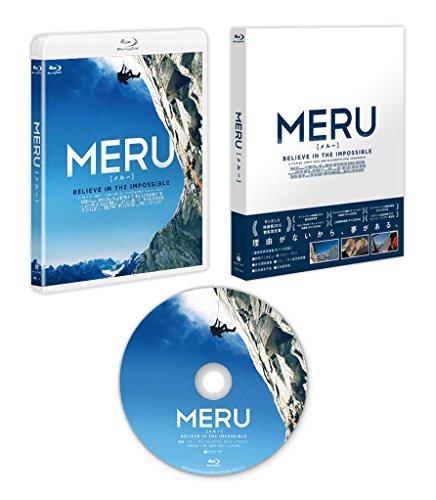 MERU/メルー スタンダード・エディション [Blu-ra...