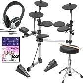 電子ドラム MEDELI DD-402KII DIY KIT【教則DVD・ドラムイス・ヘッドフォン付きセット♪】(9757406801)