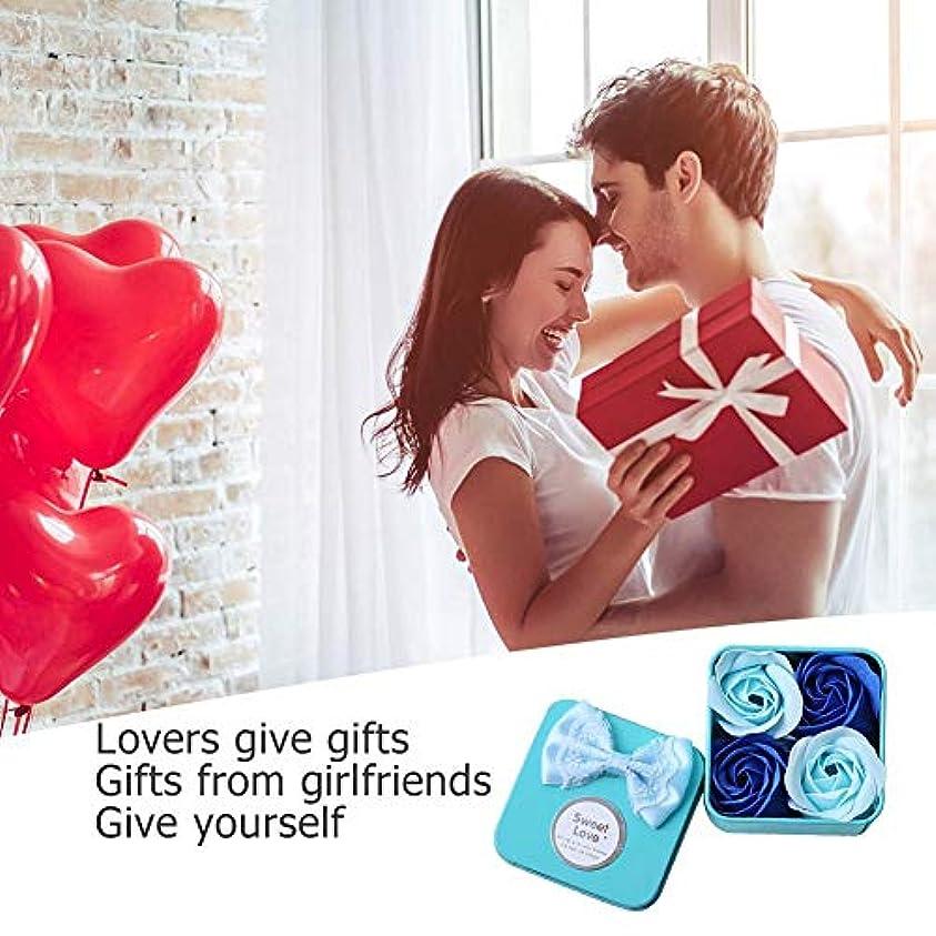 トリプル雰囲気暴君ローズフラワー石鹸 香料入り 風呂 花びら石鹸 香り石鹸 バレンタインデーギフト 4個/ボックス 手作り 母の日 誕生日プレゼント 贈り物 お祝い Amiu