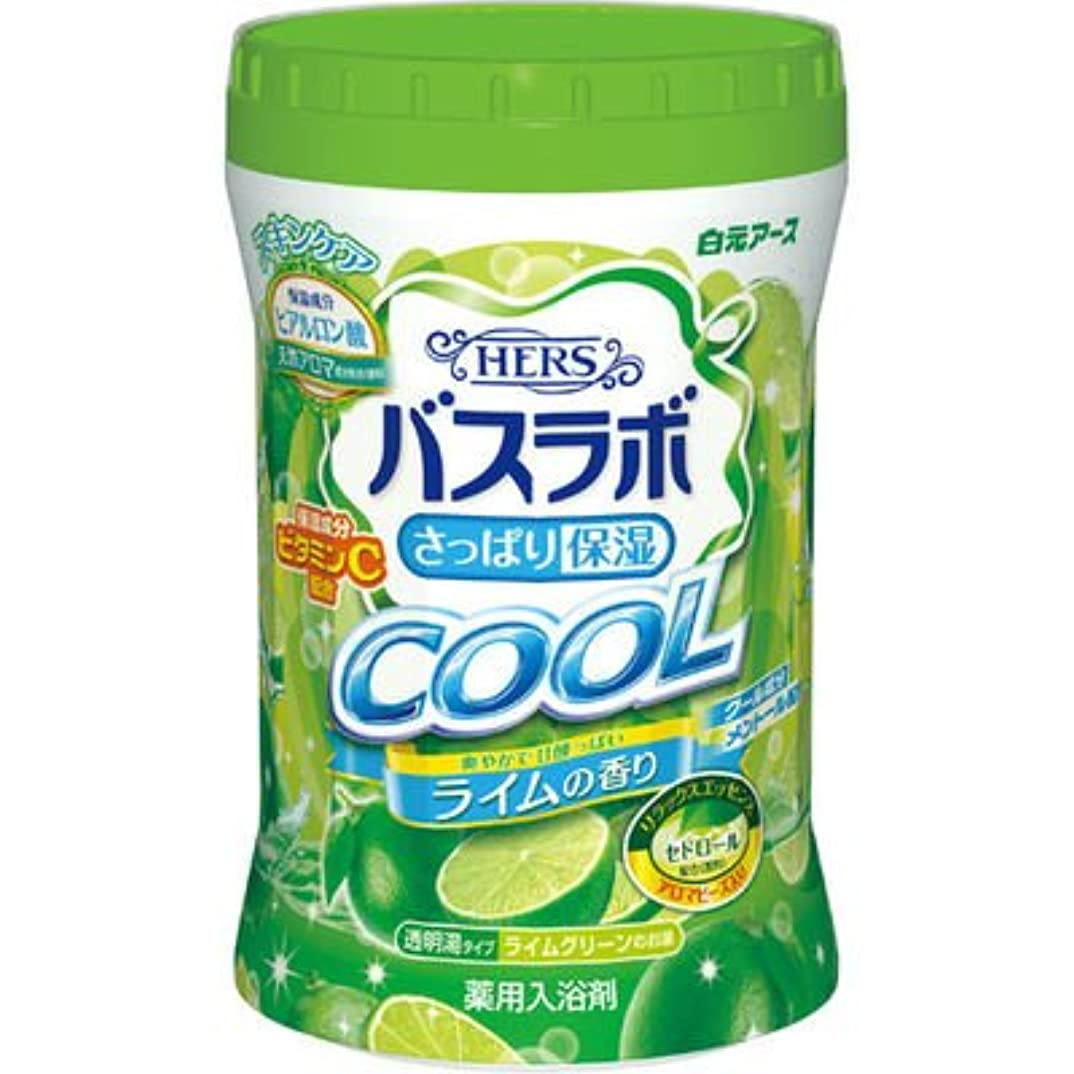 教養があるワイヤー捨てる白元アース HERSバスラボ さっぱり保湿 COOL ライムの香り 640g E537344H