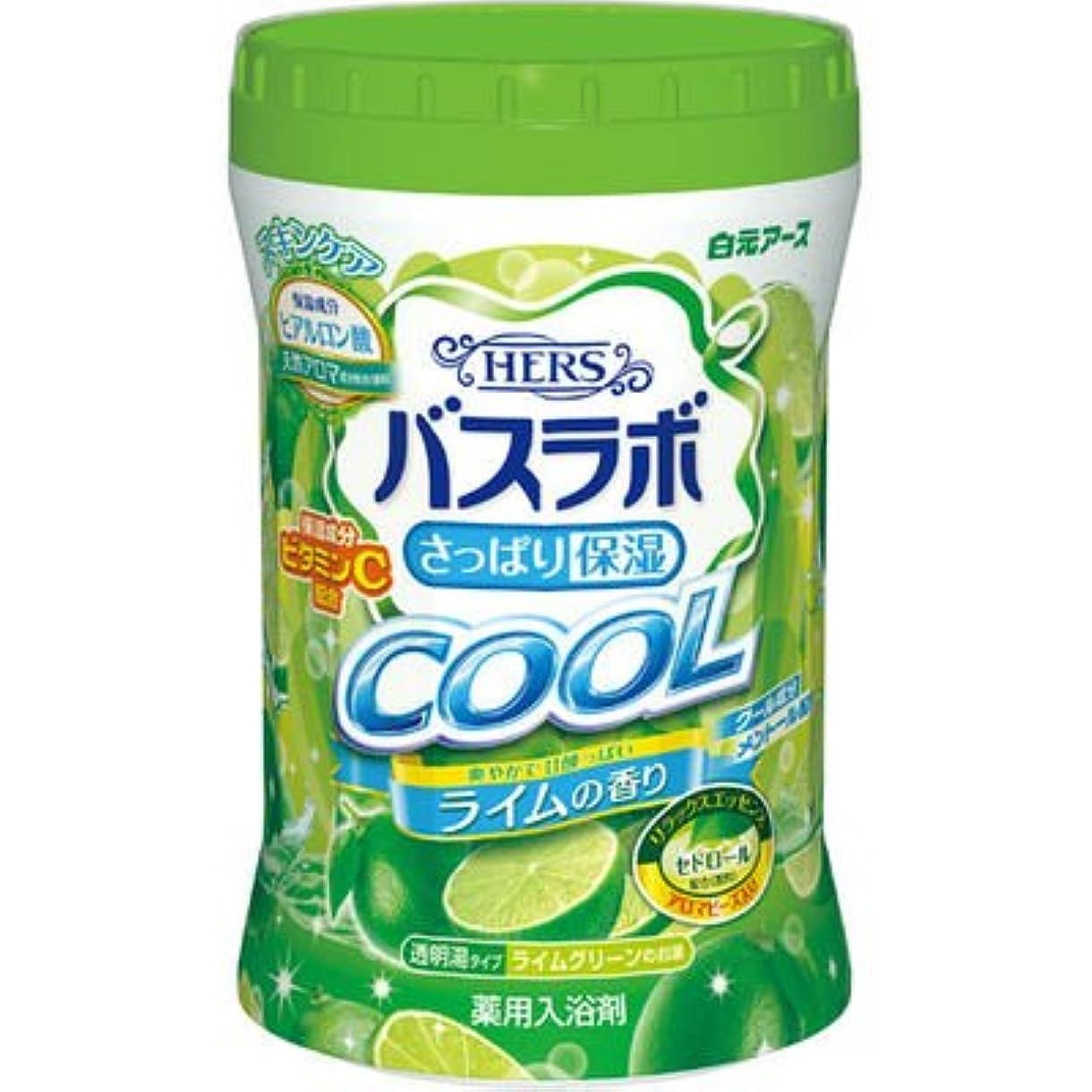 も読みやすさドライ白元アース HERSバスラボ さっぱり保湿 COOL ライムの香り 640g E537344H