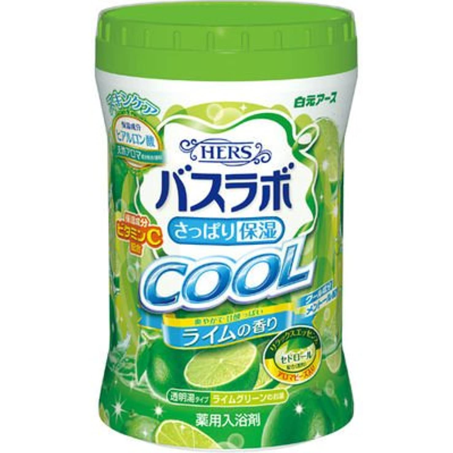 ハグダーリン検索エンジンマーケティング白元アース HERSバスラボ さっぱり保湿 COOL ライムの香り 640g E537344H