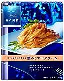 青の洞窟 蟹のトマトクリーム 140g×5個