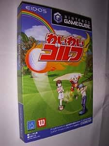 わいわいゴルフ