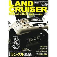 LANDCRUISER MAGAZINE (ランドクルーザー マガジン) 2007年 09月号 [雑誌]
