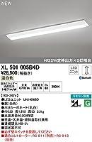 オーデリック 店舗・施設用照明 テクニカルライト ベースライト【XL 501 005B4D】XL501005B4D