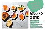 ELLE gourmet (エル・グルメ) 2018年 3月号 画像