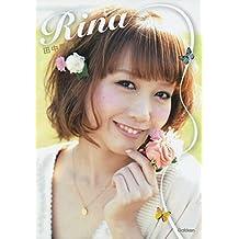 田中里奈 Rina