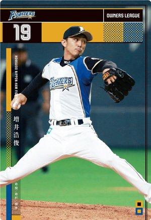 オーナーズリーグ22弾/OL22//NB/増井浩俊/日本ハム/OL22 026