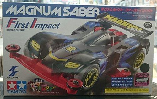 プライズ限定 ミニ四駆 マグナムセイバー First Impact GRAY グレイ 単品