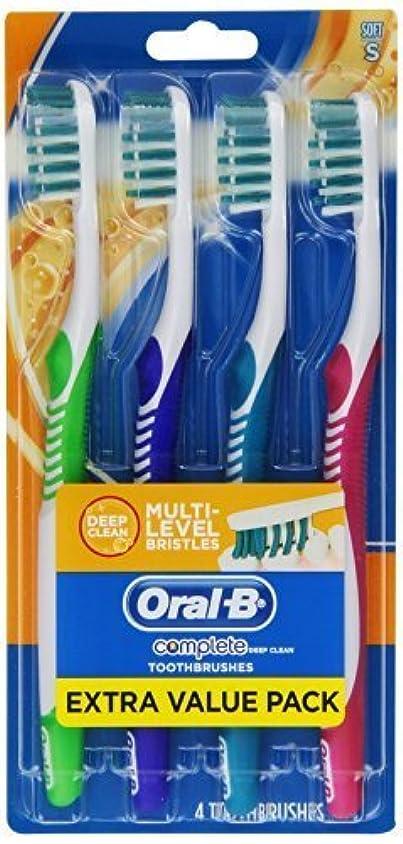 ほんのファイターループOral-B Complete Deep Clean Soft Bristles Toothbrush 4 Count by Oral-B [並行輸入品]