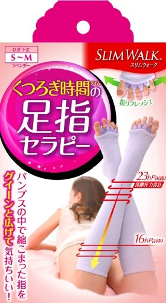 メドレーパドル綺麗なスリムウォーク 足指セラピー (冬用) ショートタイプ S-Mサイズ ラベンダー