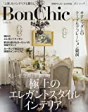 BonChic  VOL.13 (別冊PLUS1 LIVING) 画像
