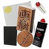 名入れ zippo型 木製オイルライター (両面彫刻:メッセージver.)