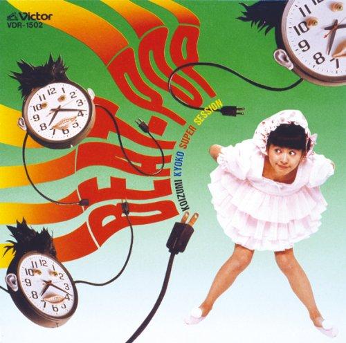 小泉今日子 (Kyoko Koizumi) – BEAT POP [Mora FLAC 24bit/96kHz]