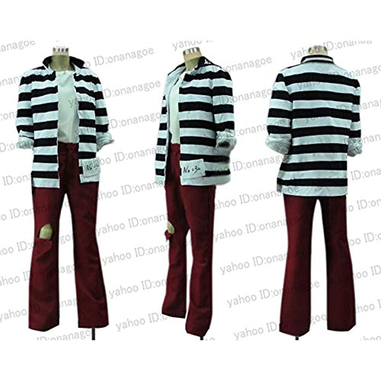奪うお茶ストッキングラッキードッグ1 ベルナルド?オルトラーニ風 囚人服 ●コスプレ衣装(男M)