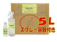 強アルカリイオン電解水 『アルクリン』 [5L+ フィンガースプレー容器1本+ 400mlスプレー容器1本] (除菌・消臭・洗浄に)