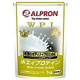 アルプロン -ALPRON- WPIホエイプロテインレモンヨーグルト 1kg 【約50食分】