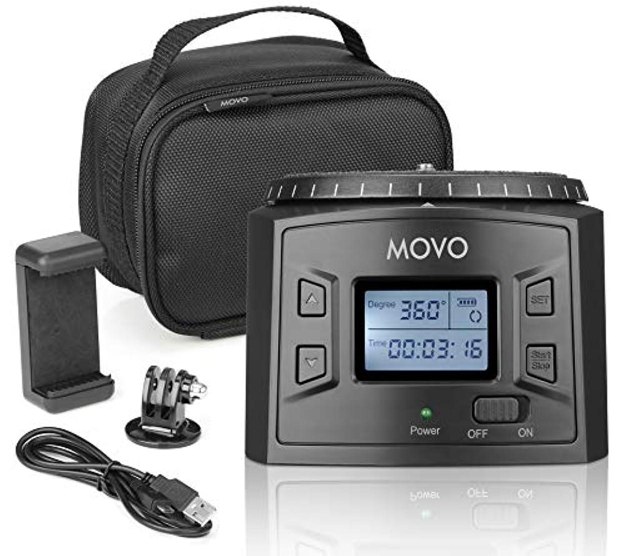 ペネロペレンズ名前を作るMovo MTP-20 プログラム可能 パノラマ式 タイムラプス 三脚ヘッド 調節可能な回転角度、方向、速度付き - スマートフォン、GoPro、ミラーレス、デジタル一眼レフカメラに対応 最大4.4ポンドまで。