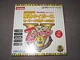 Johin 非売品 阪神タイガース セ・リーグ優勝への軌跡 2005年 CD-ROM