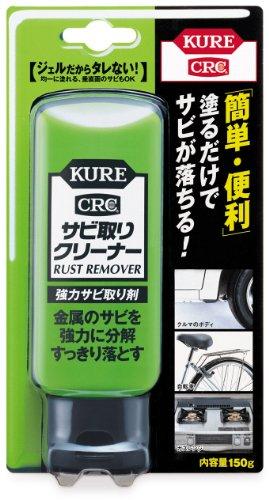 KURE(呉工業) サビ取りクリーナー (150g) 強力サ...