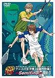 テニスの王子様 Original Video Animation 全国大会篇 Semifinal VOL.1 [DVD]