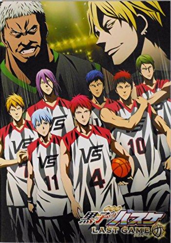 【映画パンフレット】 劇場版 黒子のバスケ LAST GAME 通常版