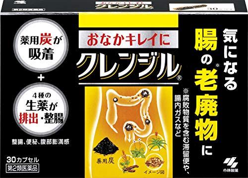 【第2類医薬品】クレンジル 30カプセル