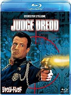 ジャッジ・ドレッド(1995)