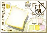 マシュロ 牛乳ひたしパン (ミルク)