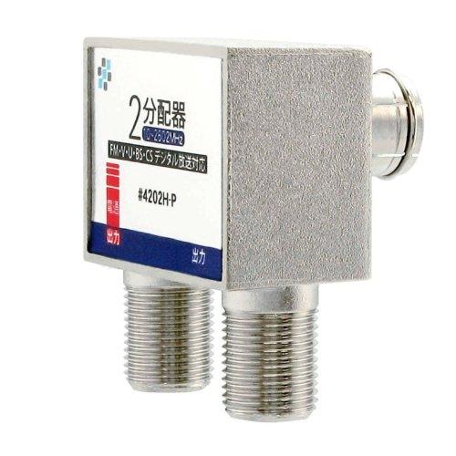 SOLIDCABLE テレビコンセント直付け 2分配器 1端子電流通過型 地デジ BS CS 対応 アンテナ分配器 ソリッドケーブル #4202H-P