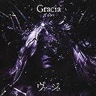 Gracia-ガラシャ-(初回限定盤)