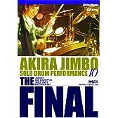 ソロ・ドラム・パフォーマンス10 The Final [DVD]