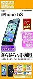 Amazon.co.jpラスタバナナ スーパーさらさら反射防止フィルム  iPhone SE/5s/5c/5 R475IP5S