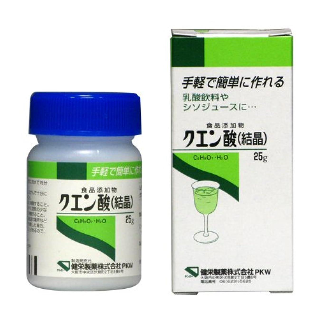 かなり放映関与する【食品添加物】クエン酸 25g