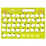 オリジナル出席カード ひつじ 10枚入り PRFG-074
