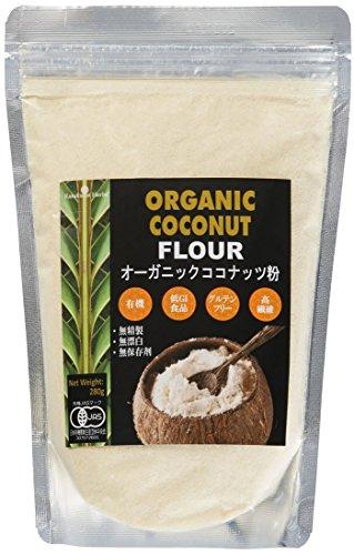 JASオーガニック認定 ココナッツフラワー(ココナッツ粉)280g organic coconut flour