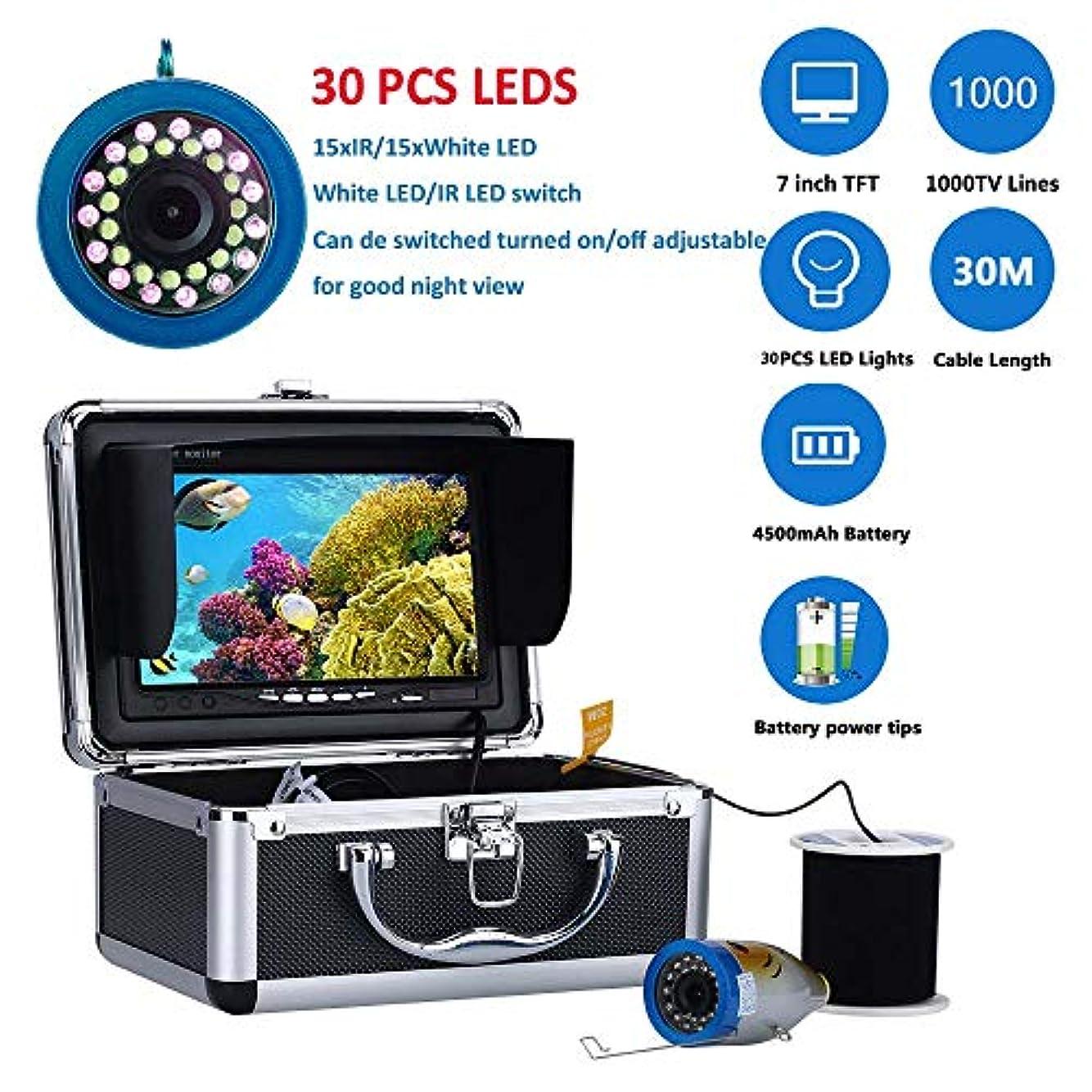 露骨な温度計持続的水中フィッシュファインダー HD 水中カメラ7インチ液晶モニター IP68 防水1000tvl 水中釣りカメラ (30m)