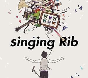 singing Rib(LIVE CD&バリィぶストラップ付初回限定盤)