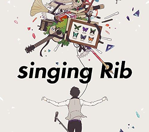 singing Rib(LIVE CD&バリィぶストラップ付初回限定盤)の詳細を見る