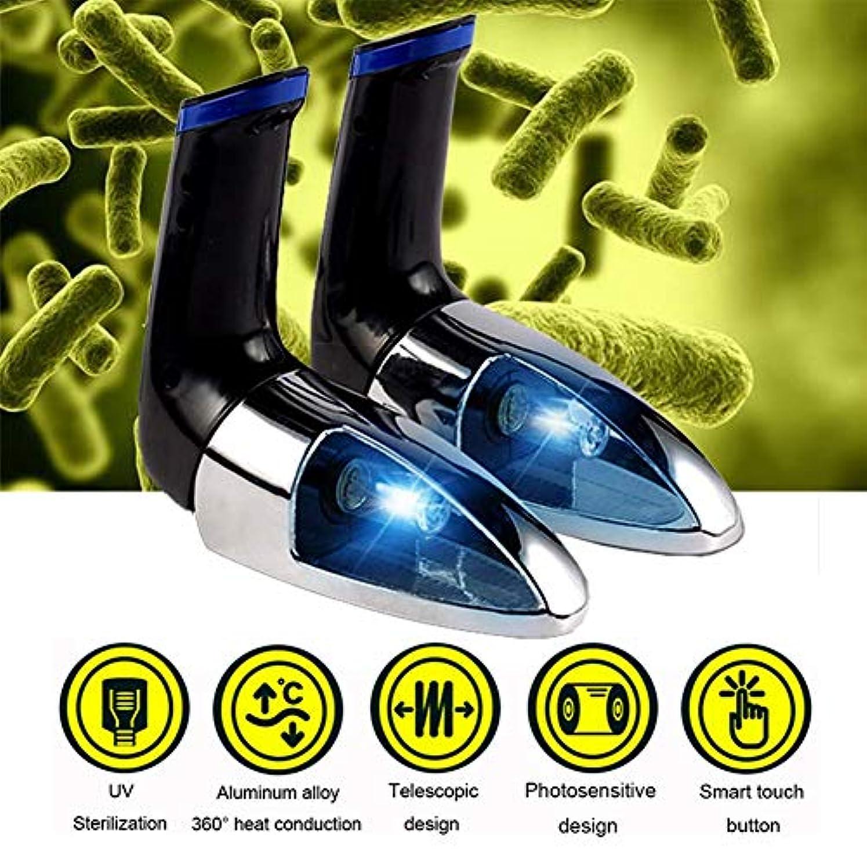 振るたるみ遠近法乾燥靴、オゾン殺菌、乾燥靴、ベーキングシューズ、紫外線消臭剤、暖かい靴、子供のインテリジェントな伸縮式タイミング