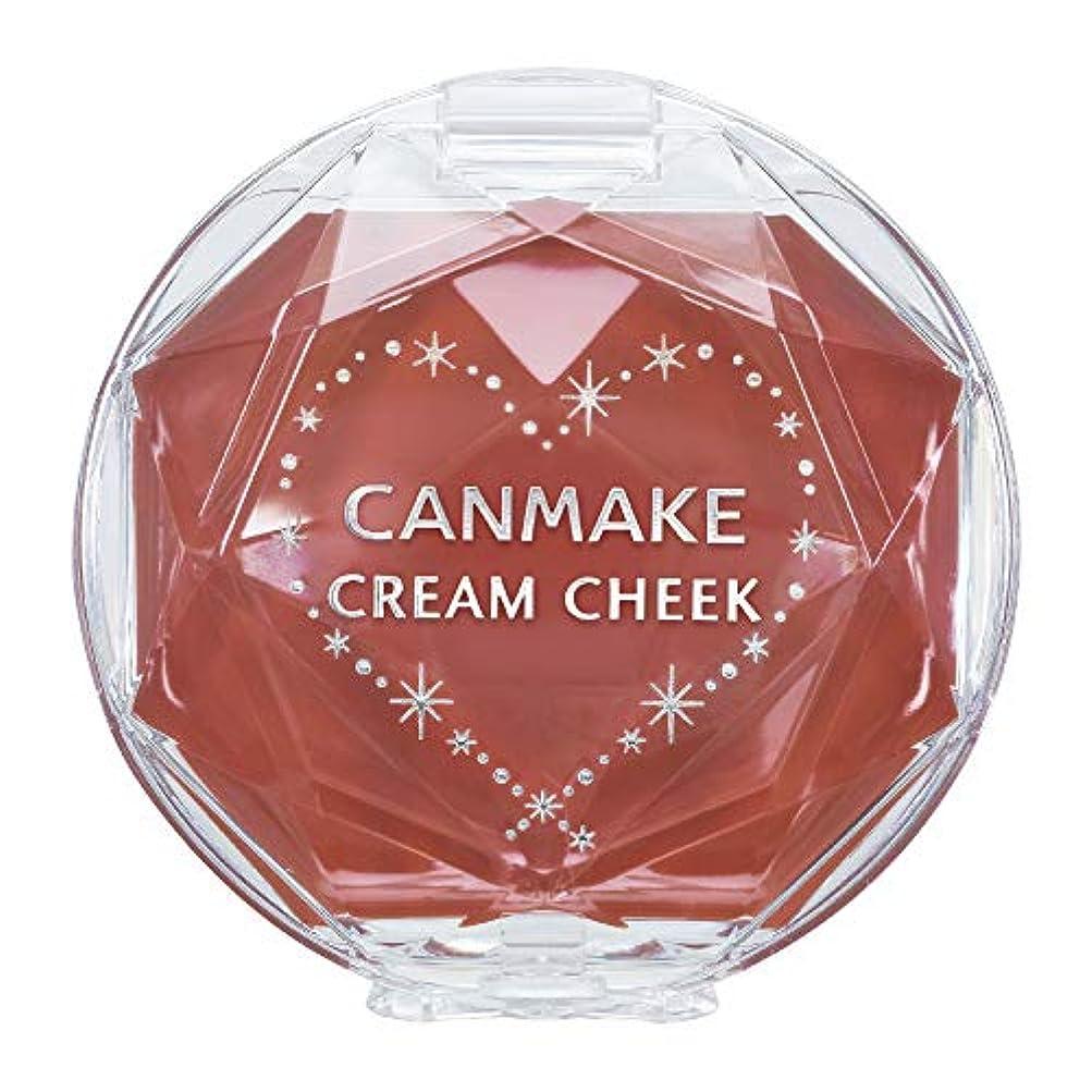 一致花に水をやる百キャンメイク クリームチーク16 アーモンドテラコッタ ピンク 単品 2.2g