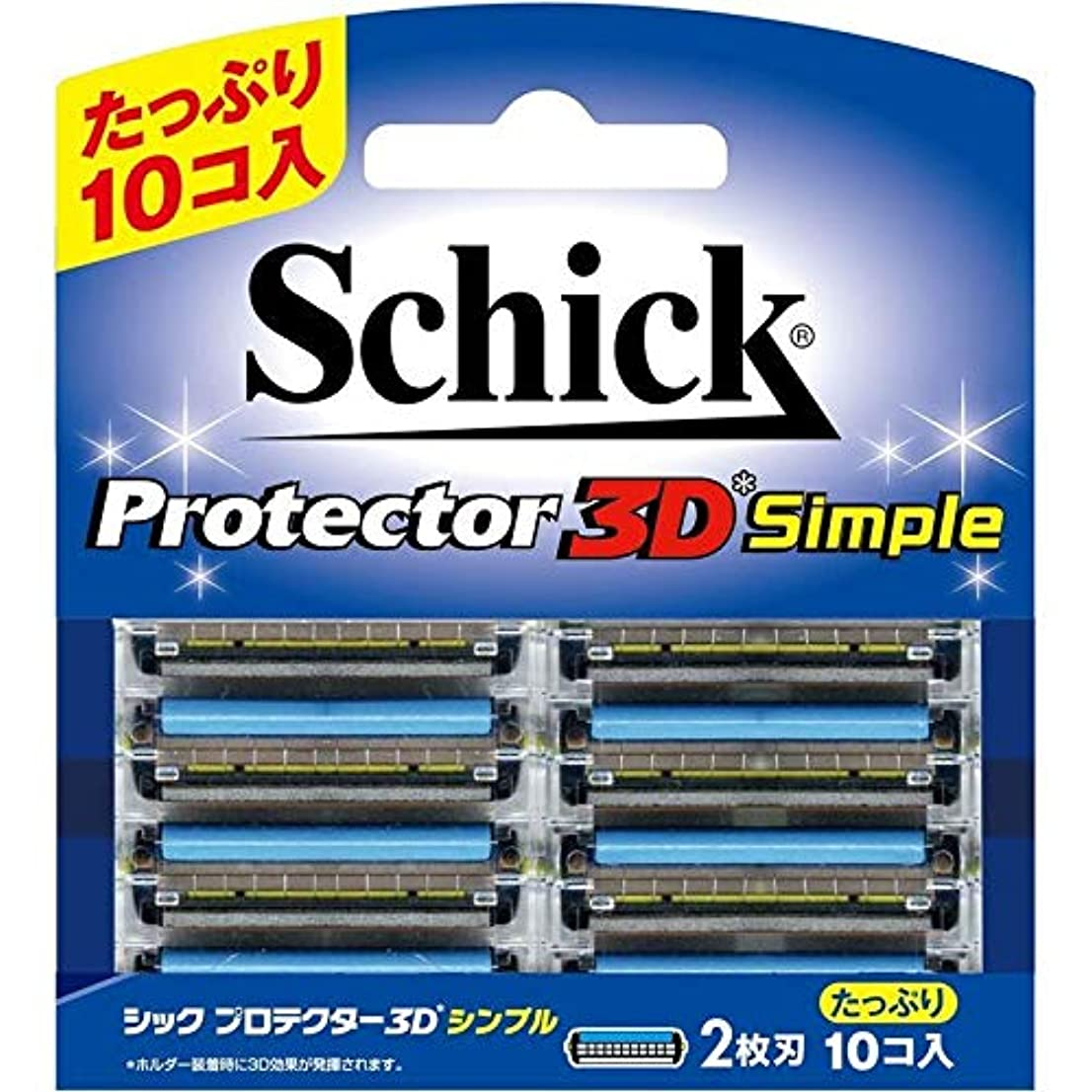 熱役に立たない正しいシック プロテクター3D シンプル 替刃 (10コ入) 男性用カミソリ 3個セット