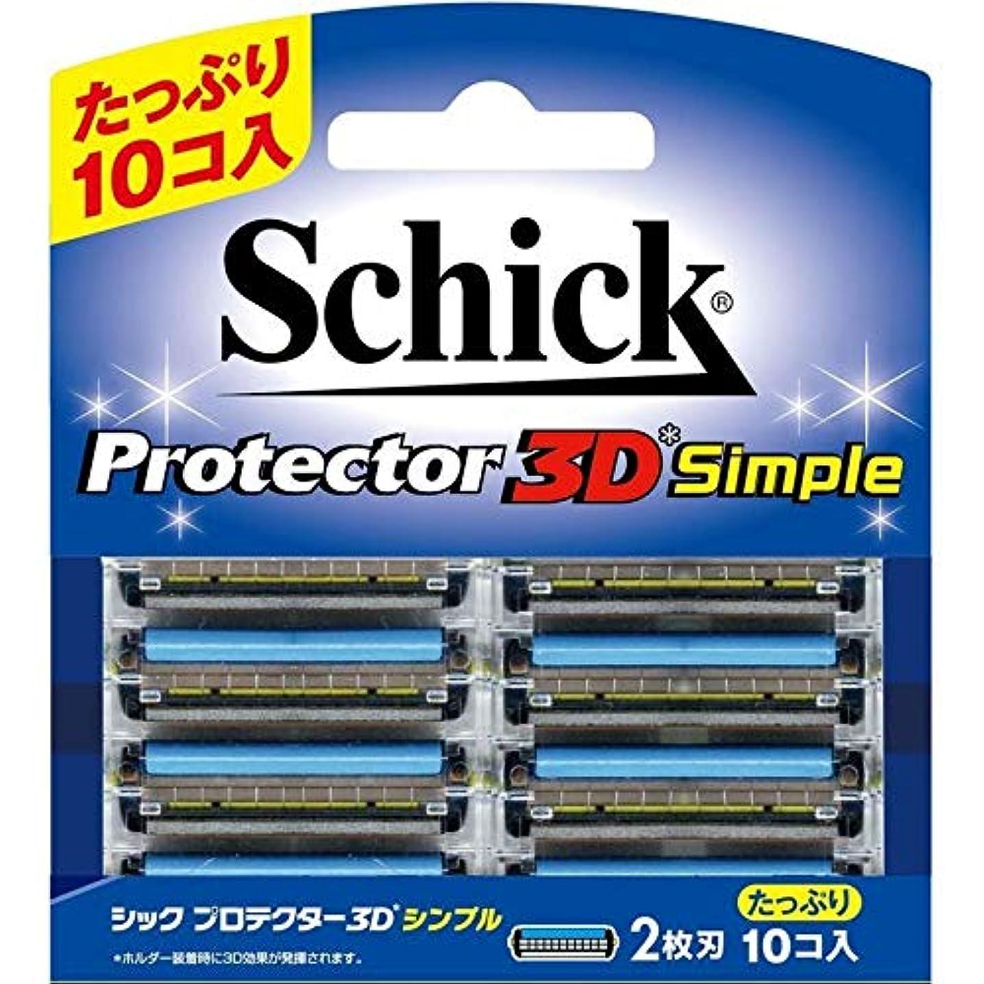 平方お風呂上に築きますシック プロテクター3D シンプル 替刃 (10コ入) 男性用カミソリ 3個セット