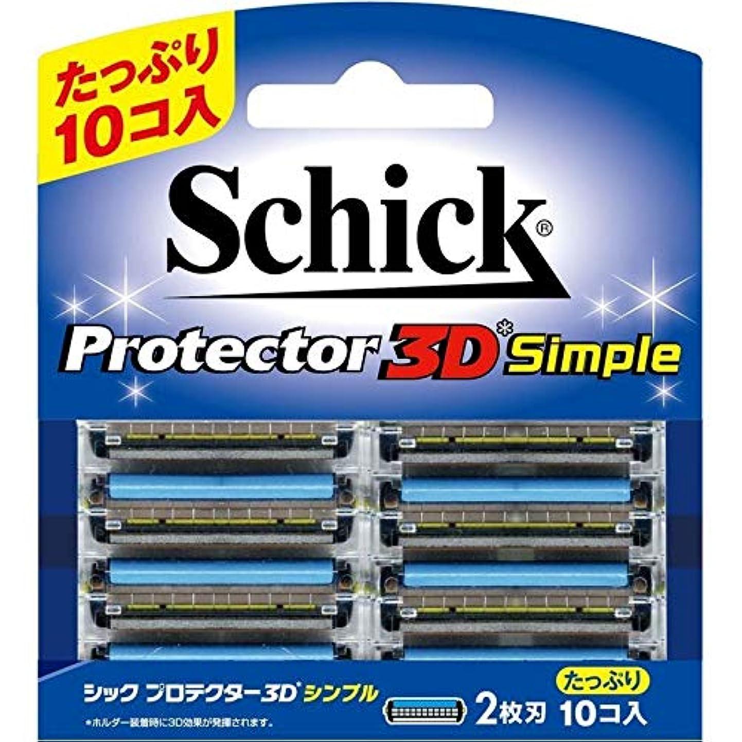 均等に思い出させる見てシック プロテクター3D シンプル 替刃 (10コ入) 男性用カミソリ 2個セット