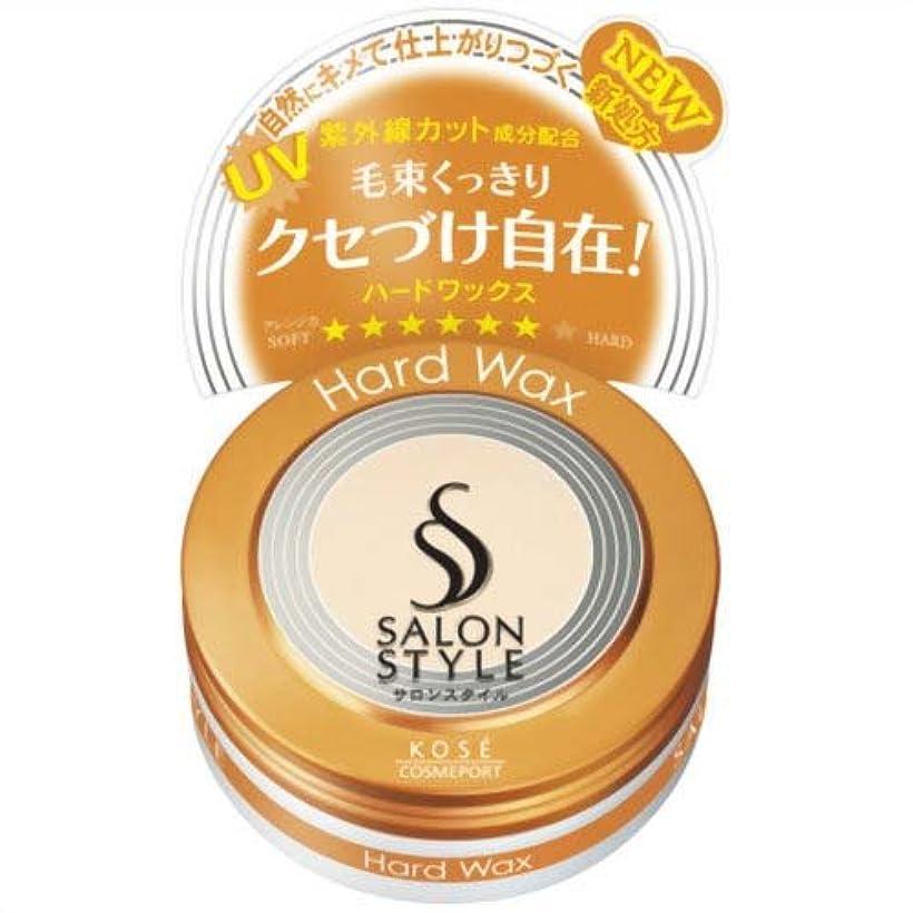香水鮫調査サロンスタイル ヘアワックス (ハード) 75g
