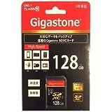 Gigastone SDXCカード128GB CLASS10 UHS-1