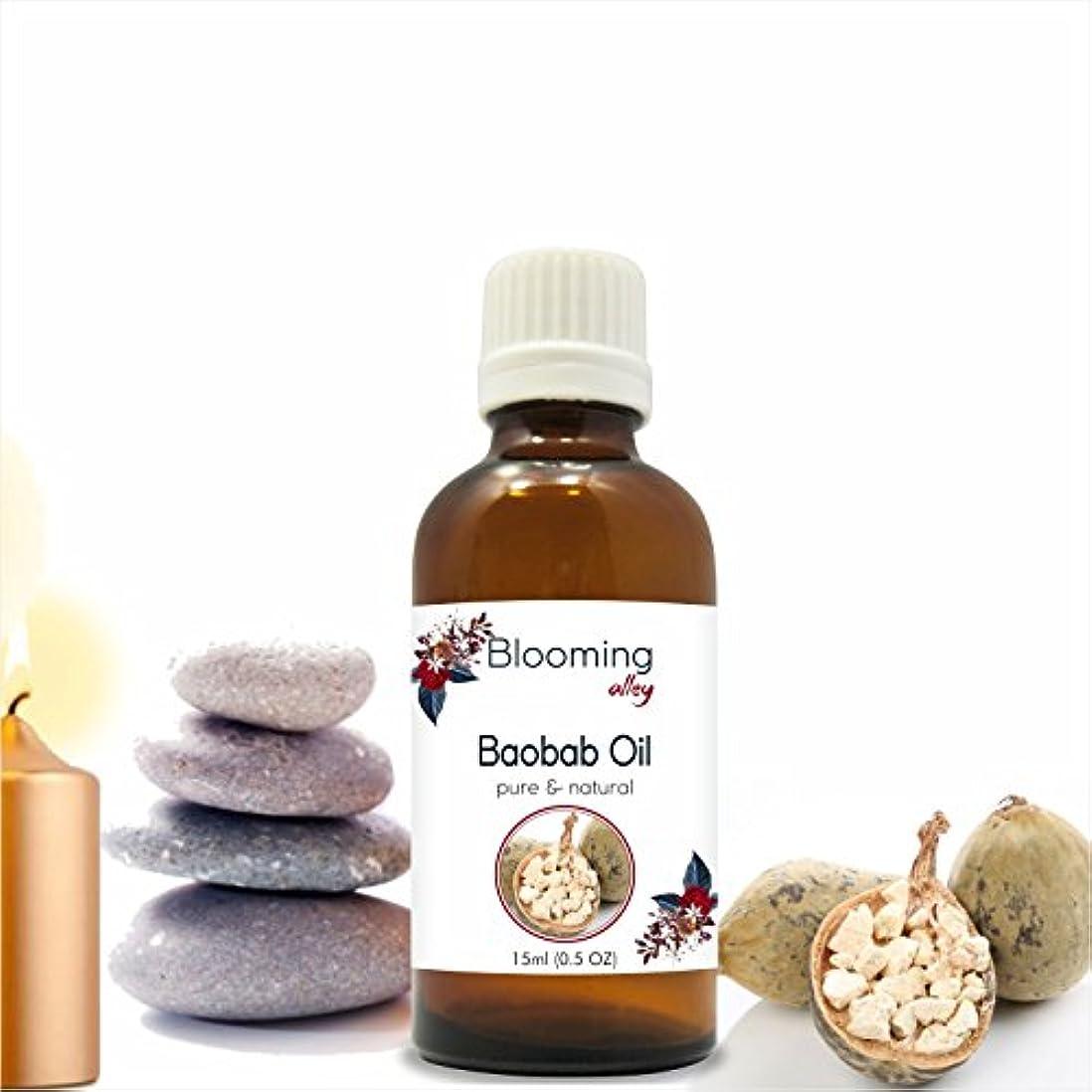 いじめっ子アナニバー一晩Baobab Oil(Adansonia Digitata) 15 ml or .50 Fl Oz by Blooming Alley